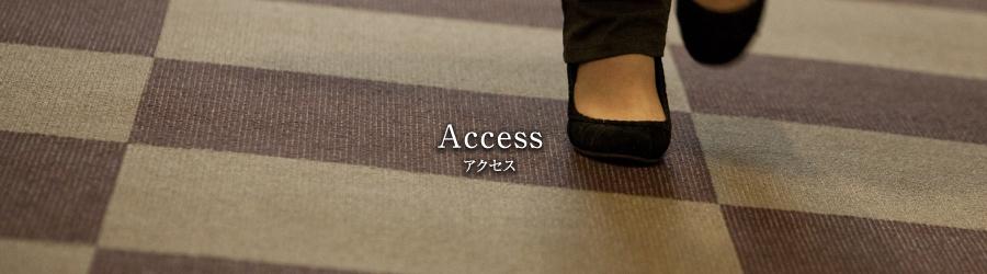 アクセス [Access] /ホテルNo1高知