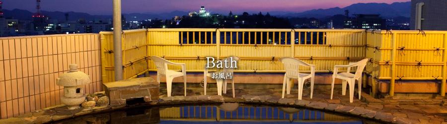 お風呂 [Bath] /ホテルNo1高知
