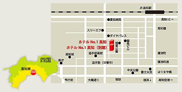 ホテルNo1高知アクセスマップ