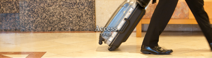 アクセス [Access] /ホテルNo1松山