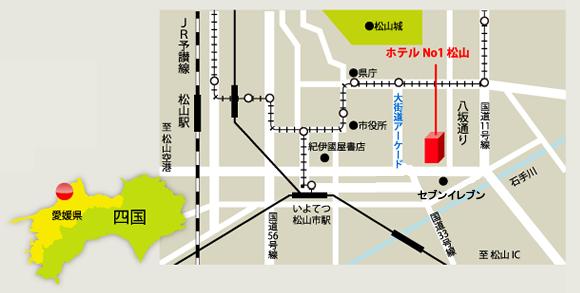 ホテルNo1松山アクセスマップ