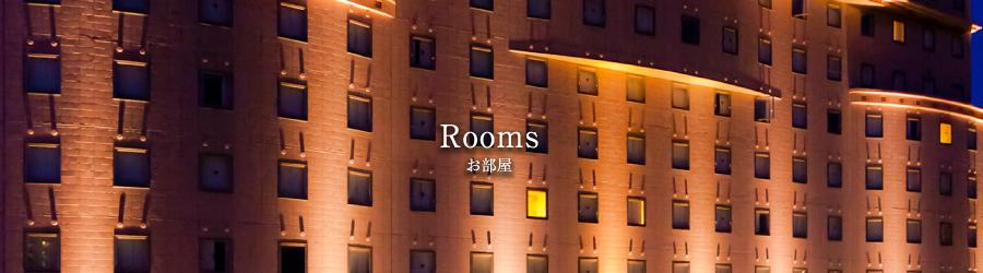 お部屋 [Rooms] /ホテルNo1松山
