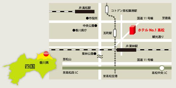 ホテルNo1高松アクセスマップ